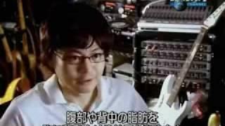 Repeat youtube video Breast Enhancement Ringtone