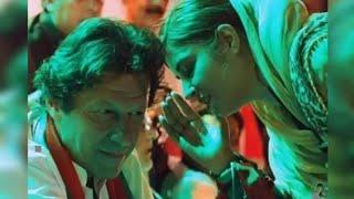 Rok Sako To Rok Lo New Pti Song imran ismail Shahzaman jawad kahlown