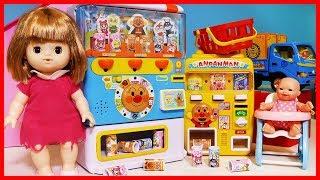 麵包超人自動販賣機玩具買飲料扮家家酒 北美玩具