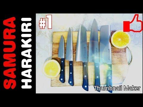 Обзор ножей SAMURA HARAKIRI с сайта Www.samura.ru