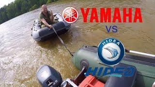 YAMAHA 9 9 vs HIDEA 9 9 Кто быстрее заведётся после консервации