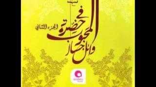 البوم وائل جسار 2014 فى حضره المحبوب الجزء الثانى ... 2