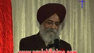 Surjit Patar Poetry 15.