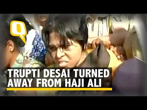 The Quint:Trupti Desai Detained, Stopped From Entering Haji Ali Dargah