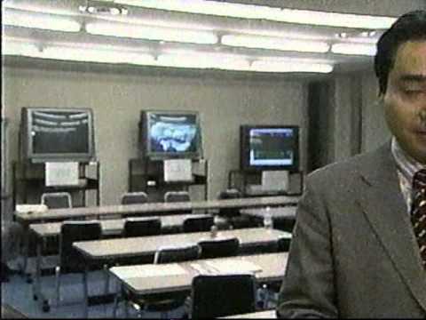 NEWS コンピューター2000年問題 ...