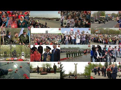 Объявления - Знакомства Магнитогорска - В Магнитогорске