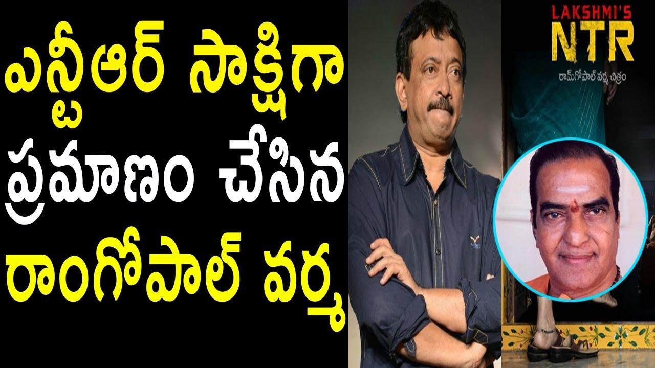 ap-news-telangana-news-lakshmi