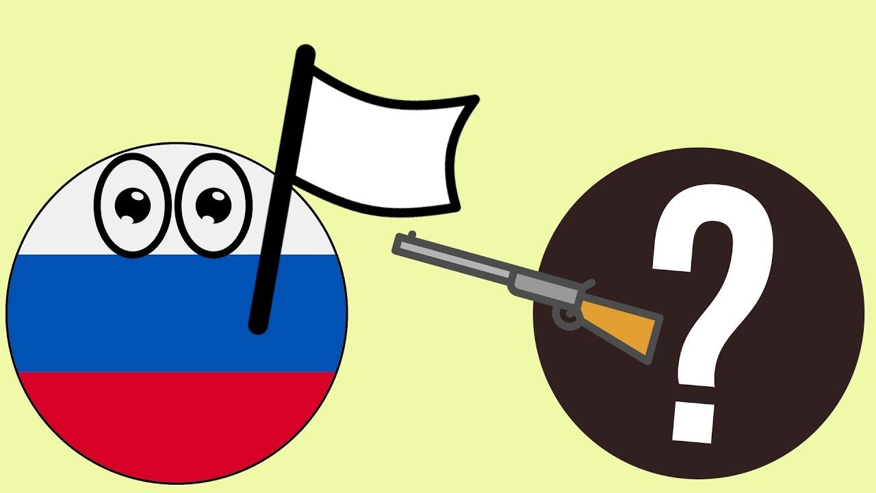 7 войн, которые РОССИЯ ПРОИГРАЛА