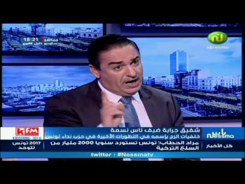 شفيق جراية: بنتيشة صباب ومحسن مرزوق غدار وكان يجيني للدار باش ياخذ التعليمات