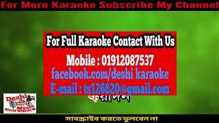 Loke Bole Bole Re | Runa Laila | Bangla Karaoke | Deshi Karaoke