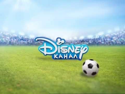 Disney Channel Russia Football ident - Wall-e
