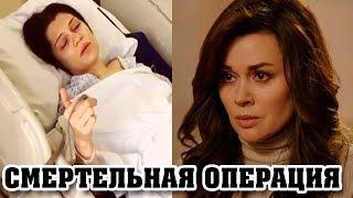 Заворотнюк стало хуже? Актриса чудом перенесла вторую операцию на мозге