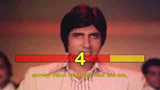 O Khaike paan banaras wala Don 1977 Hindi Karaoke from Hyderabad Karaoke Club