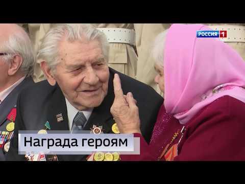 Вести-Псков 07.02.2020 20-40