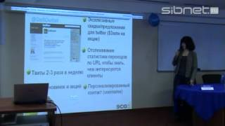 Эффективное использование Twitter в маркетинговых целях(, 2012-03-04T11:09:42.000Z)