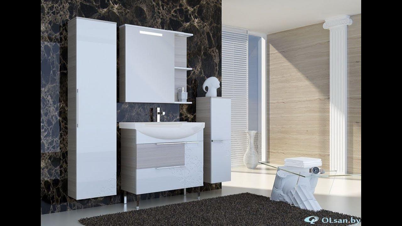 Мебель для ванной шкаф-зеркало Папирус 600/С - YouTube