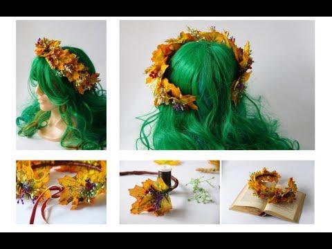 Осенние венки на голову своими руками