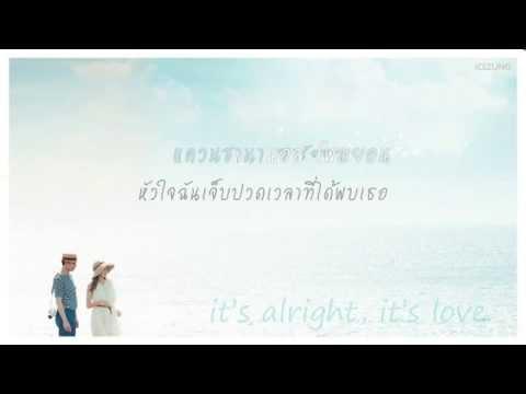|| THAISUB - KARAOKE || It's Alright, This Is Love - DAVICHI