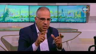 8 الصبح - فتح ملف مستقبل مصر المائي والتنمية المستدامة مع د/هاني سويلم أستاذ الموارد المائية