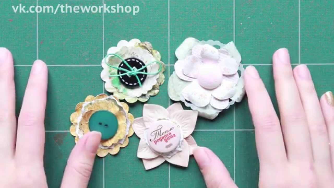Как сделать цветок из бумаги для скрапбукинга своими руками? 9