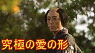 """高橋一生 政次死す!「おんな城主 直虎」岡本プロデューサーが語る""""衝撃..."""