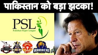Pakistan Super League's telecast blocked in INDIA | Sports Tak