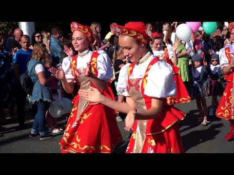 Карнавал в Калуге 2018
