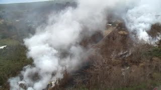 Aerial video of fissure breakouts in Leilani Estates/Puna Lava Flow. (Courtesy: State of Hawaii, Dep