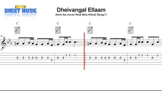 Dheivangal Ellam    Kedi Billa Killadi Ranga    Guitar TAB   