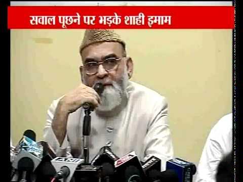 Shahi Imam Bukhari attacks reporter:part1