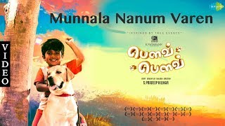 Munnala Nanum Varen Video Song | Bow Bow Movie | Pradeep Kilikar | Master Aahaan | Marc D Muse
