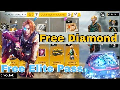 How to Buy free Diamond / FREE Elite PASS/ By ||GSK|| 🇮🇳[Hindi]