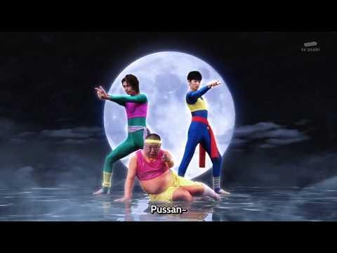 Cool Patrol Dance: LupinRanger VS PatRanger Edit
