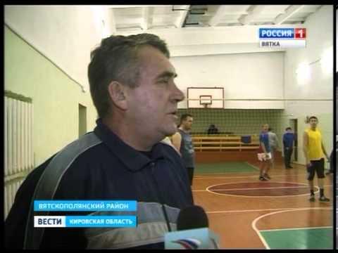 Новый спортзал (ГТРК Вятка)