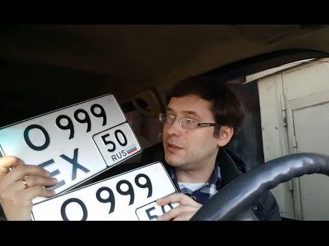 """""""Квадратиш практиш и не гуд"""" Квадратные номера на американские и японские авто"""