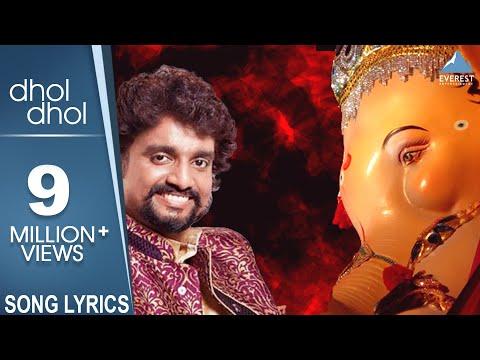 Dhol Dhol (Morya Morya) - Marathi Ganpati Songs 2018 | Me Yetoy… Chhota Pudhari | Adarsh Shinde