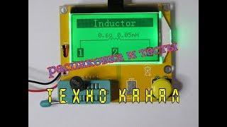 Транзистор тестор обзор #техноканал