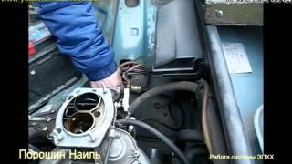 видео ЭПХХ карбюраторов Озон 2105, 2107