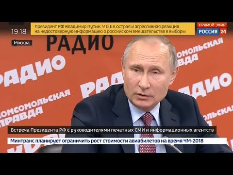 СРОЧНО! Путин о конфликте между Россией и Украиной: Мы не отдадим Донбасс!