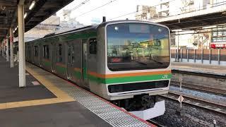 E231系1000番台ヤマU107編成+コツK-24編成大宮発車