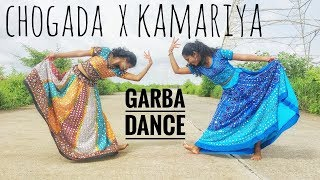 |CHOGADA x KAMARIYA| GARBA DANCE| ONE STEP IN CHOREOGRAPHY| RACHEL AND SIMRAN|