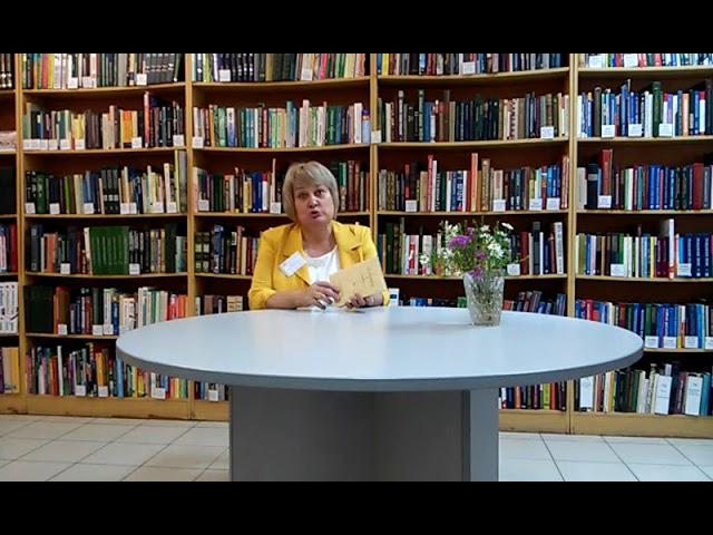 Изображение предпросмотра прочтения – На Толевомбиблиотека- филиал №6 МБУК г.о.Самара СМИБС читает произведение «Детство» И.А.Бунина