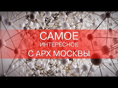 Экскурсии по Москве Официальный сайт