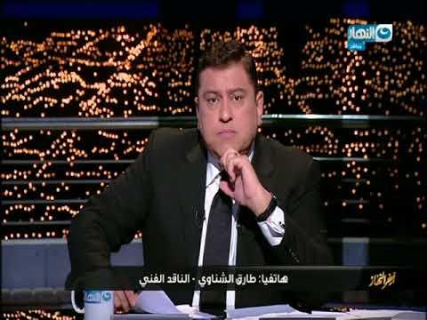 أخر النهار - وفاة المخرج إبراهيم الشقنقيري عن عمر يناهز الـ 82 عاما