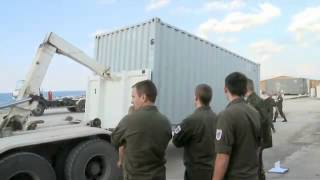 Libanon-Einsatz des Bundesheeres