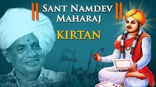 Baba Maharaj Satarkar Kirtan/Pravachan on Saint Namdev Maharaj - Lord Vitthal Marathi Kirtans
