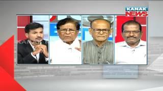 Big Debate: Career Of Pyarimohan Mohapatra