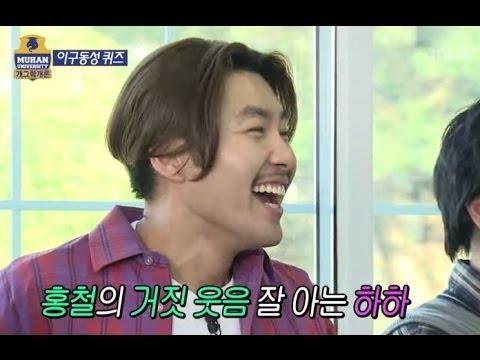 Infinite Challenge, Lee Na-young(2) #08, 이나영(2) 20120804