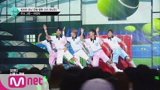 [BOYS24] Unit Green 'Seventeen' <Adore U> @2nd Unit Contest EP.05 thumbnail