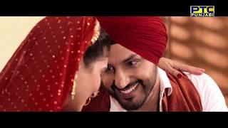 Ikk kahaani | trailer | coming this september | punjabis this week | ptc punjabi